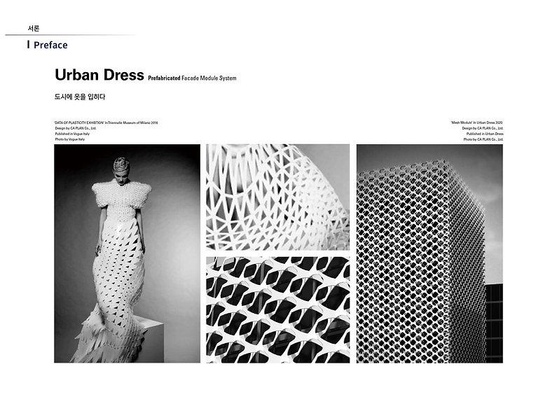 urban dress1.jpg