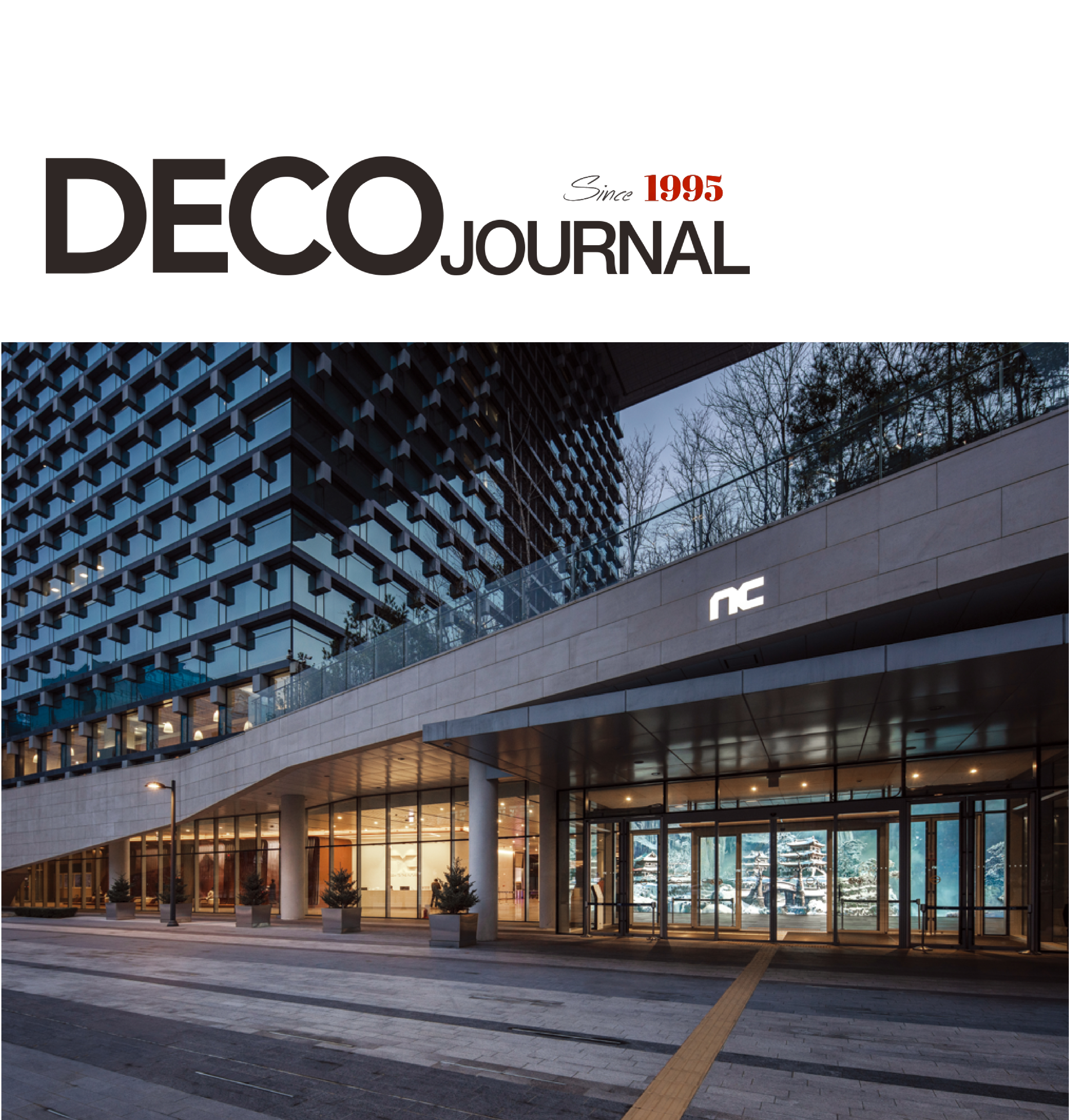 Deco Journal 2020.08