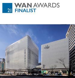 2021 WAN AWARD Shortlisted