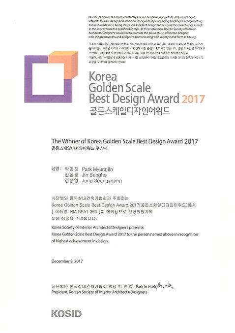 golden scale_BEAT360 (2).jpg