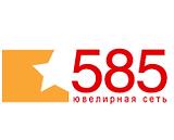 Ювелирная сеть 585 в ТК Вега, Краснодар
