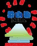 ryozanpaku_logo.png