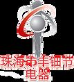 zh-gp_logo.png