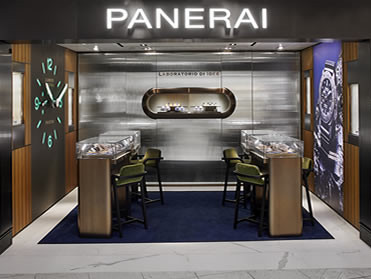 PANERAI OPENS ITS FIRST EVER AIRPORT BOUTIQUE IN HONG KONG INTERNATIONAL AIRPORT (HKIA)