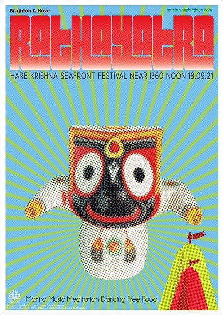 Rathayatra2021(4).png