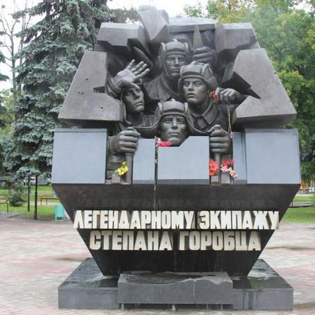 Конкурс на лучший макет мемориала славы городов-героев СССР и городов воинской славы