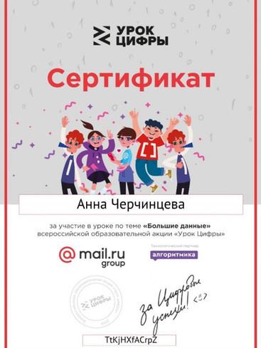p902_sertifikat-1-_01.jpg