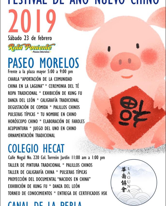 Festival Primavera 2019