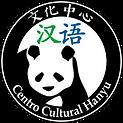 Centro Cultural Hanyu
