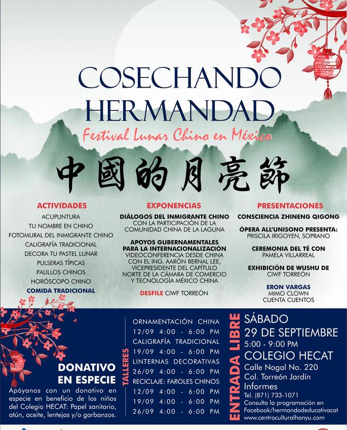 Festival Lunar 2018
