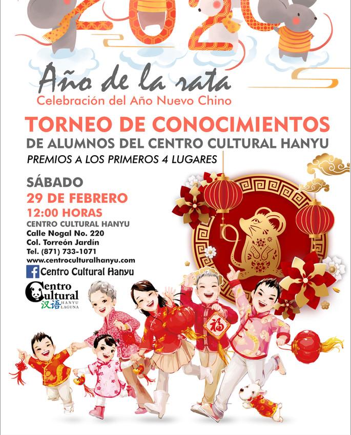 Festival Primavera 2020