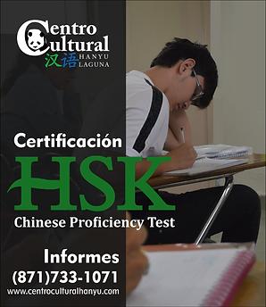 Certificación HSK
