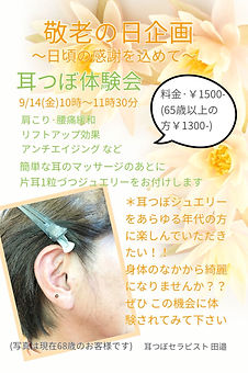 S__14057491.jpg