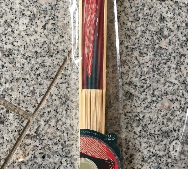 Japan2018 009.JPG