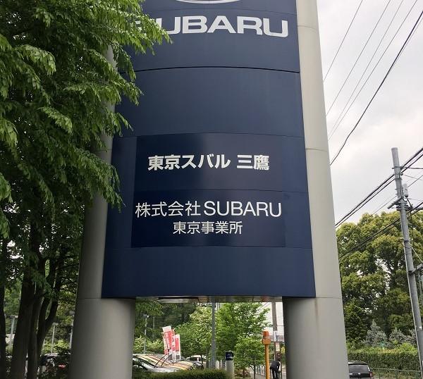 Japan2018 028.JPG