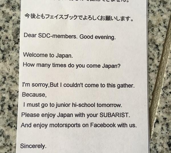 Japan2018 006.JPG