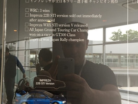Japan2018 038.JPG