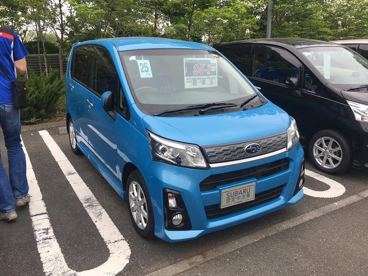 Japan2018 021.JPG