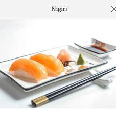 Nigiri zalm