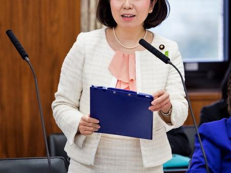 参議院厚生労働委員会で初質問しました。