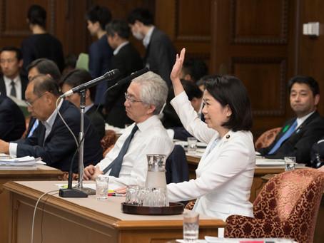 5月21日決算委員会で質問させていただきました。