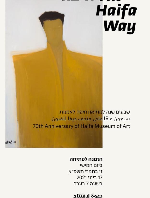דרך חיפה שבעים שנה למוזיאון חיפה לאמנות