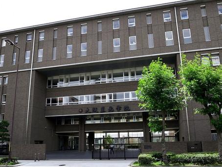 速報!2021年度(令和3年度) 大阪星光学院中学 社会 入試問題解説