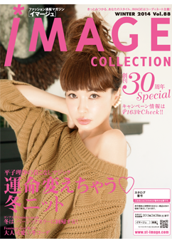 「IMAGE COLLECTION」 WINTER 2014 Vol.88
