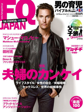 FQ JAPAN 2014-15 WINTER ISSUE