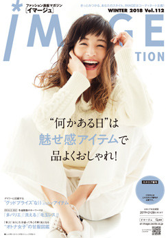 https://st-image.cecile.co.jp/digital_catalog/