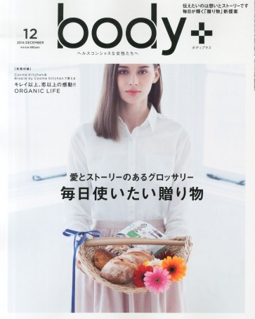 body+12.jpg