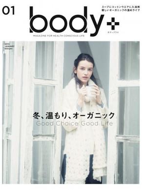 『body+』 2015 JANUARY