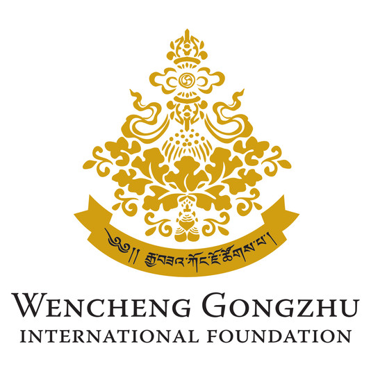 Wencheng Gongzhu International Foundation