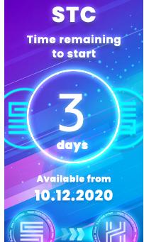 Only 3 days left until the Trade token's Hard Fork. Smart Trade GO cryptocurrency trading platform.