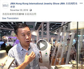 JMA Hong Kong.jpg
