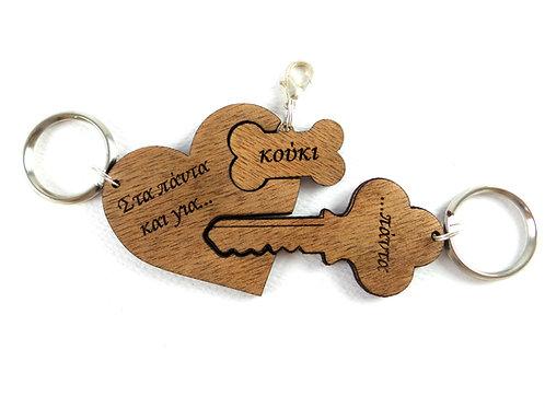 Heart - Key - Pet tag -Family set