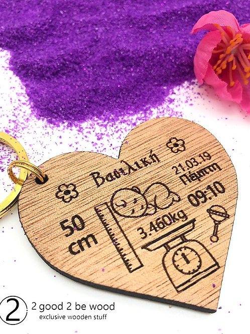 Personalised Baby Keychain - Heart