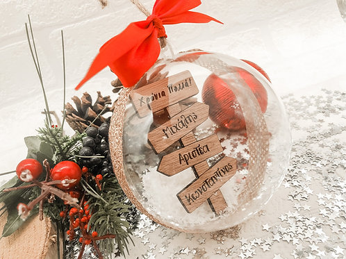 Xmas Snowball - Wooden Sign