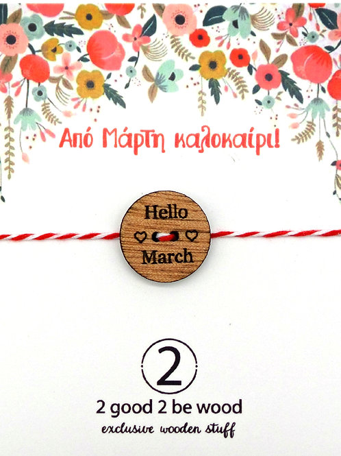 Round - Hello March