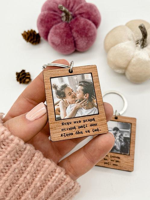 Polaroid type Keychain