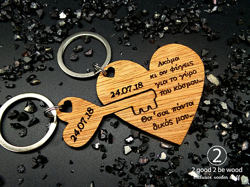 Heart & Key Keychains Set