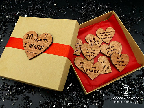 Personalised Heart Gift Box
