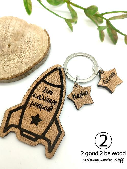 Rocket Stars Keychain
