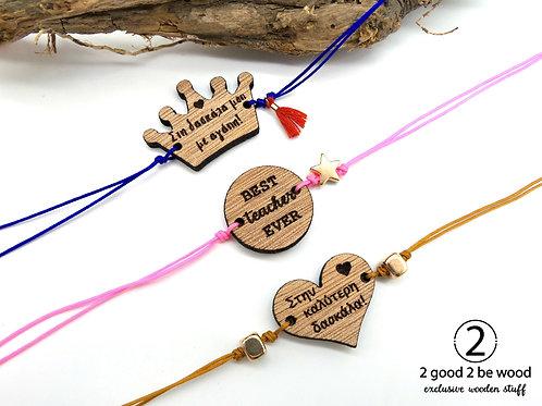 Teacher Bracelets