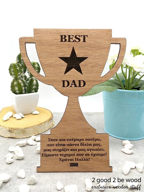 Best Dad Trophy