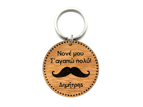 Dotted Circle Mustache Keychain