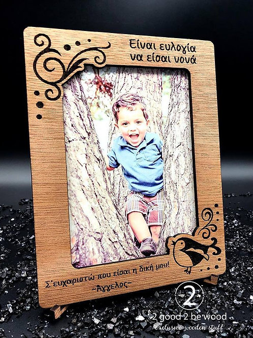 Bird Photo Frame Vertical