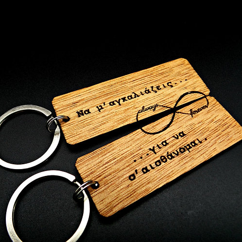 Double Cut Keychains - Infinity