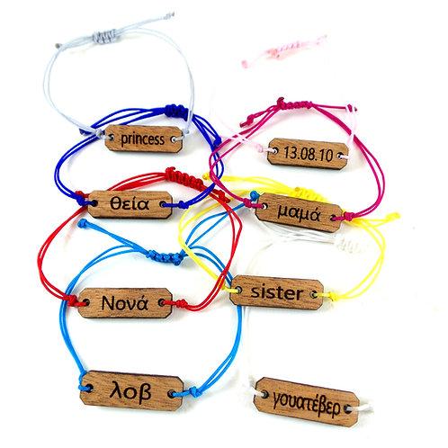 Little Custom Bracelets