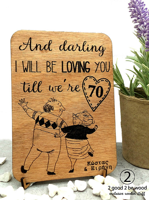 Personalised Card - Old Couple